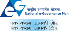 National e-Governance Portal